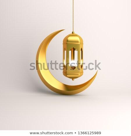 creative golden crescent moon for ramadan kareem Stock photo © SArts
