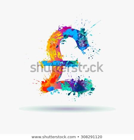 pound · ikon · vektör · yalıtılmış · beyaz · düzenlenebilir - stok fotoğraf © robuart