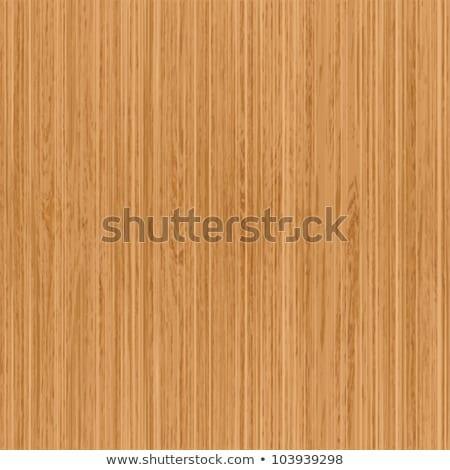 シームレス 木製 現実的な テクスチャ ストックフォト © kup1984