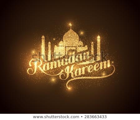 ramadán · szöveg · sablon · üdvözlőlap · illusztráció · vektor - stock fotó © robuart