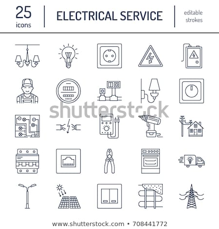 solar repair icon vector outline illustration Stock photo © pikepicture