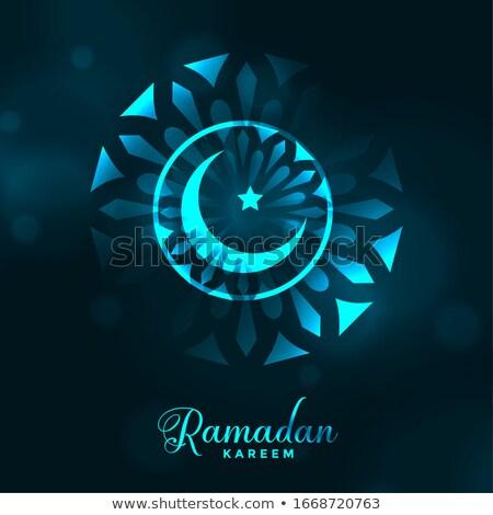 Atraente ramadan lua projeto feliz Foto stock © SArts