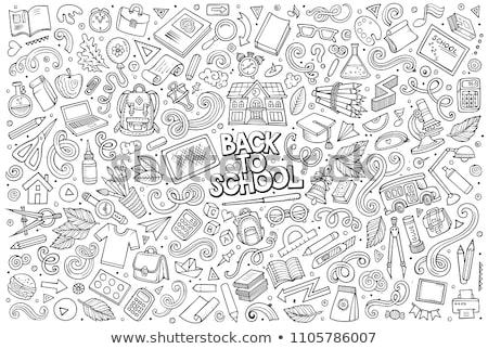 セット · 学校 · いたずら書き · イラスト · 花 · 紙 - ストックフォト © kariiika