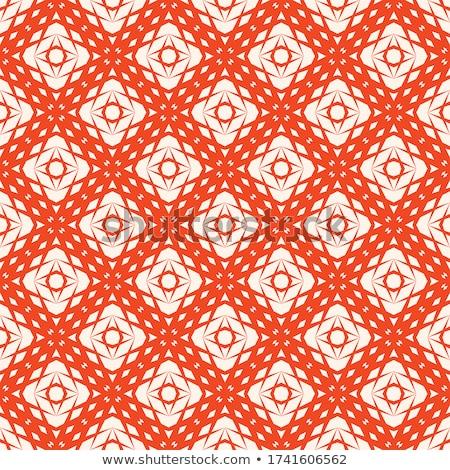 Geométrico sin costura estrellas formas patrón medios tonos Foto stock © samolevsky