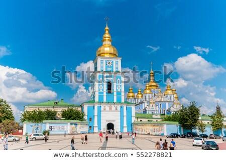 st michael monastery domes in kiev ukraine stock photo © andreykr