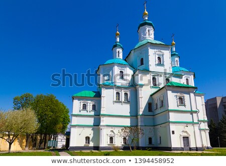 Church of the Resurrection, Sumy, Ukraine Stock photo © vlad_star