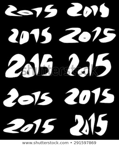 2015 date in white sharp fluid fonts over black Stock photo © Melvin07