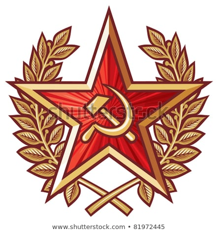 soviet coat of arms stock photo © avq