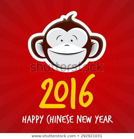 Gorila cabeza cara feliz ilustración feliz fondo Foto stock © bluering