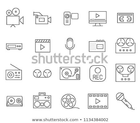 Retro kaseta line ikona wektora odizolowany Zdjęcia stock © RAStudio
