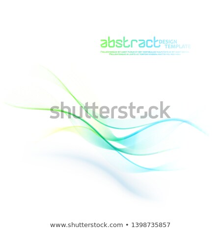 Abstract Green Waved Background Stock photo © olgaaltunina