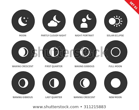 Waxing Gibbous Moon in Portrait stock photo © suerob