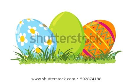 œufs · de · Pâques · bleu · fleurs · du · printemps · décoratif · orange · herbe · verte - photo stock © artspace