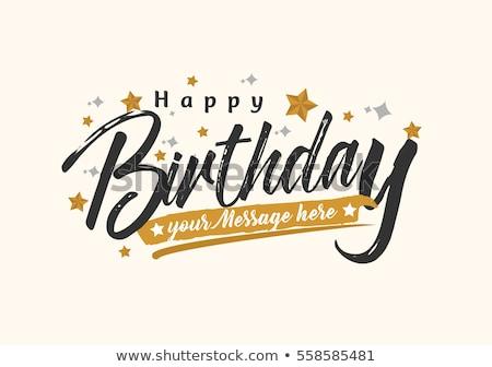 Gelukkige verjaardag viering vakantie aanwezig vector papier Stockfoto © robuart