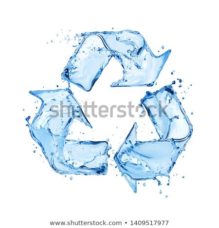 вектора · картона · Recycle · отходов · икона - Сток-фото © barbaliss