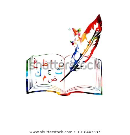 書道 シンボル にログイン イスラム スタイル ストックフォト © grafvision