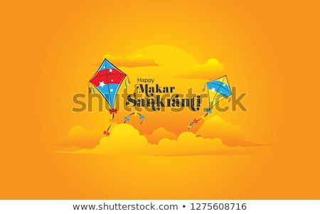 modern happy makar sankranti hindu festival banner design Stock photo © SArts