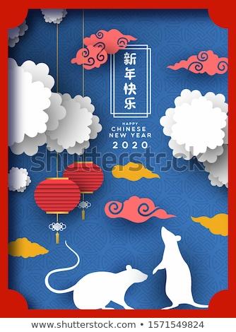 Chinese new year rat 2020 asian papercut 3d card Stock photo © cienpies