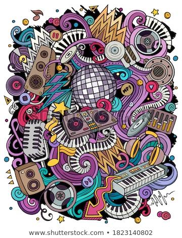 Cartoon вектора дискотеку музыку иллюстрация Сток-фото © balabolka