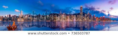 mágikus · óra · kikötő · Hongkong · épület · tenger - stock fotó © cozyta