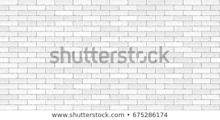 Stock photo: Seamless Texture of White Brick Wall.
