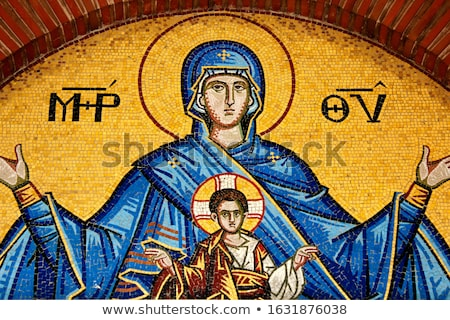 Catholic or Orthodox Stock photo © stevanovicigor