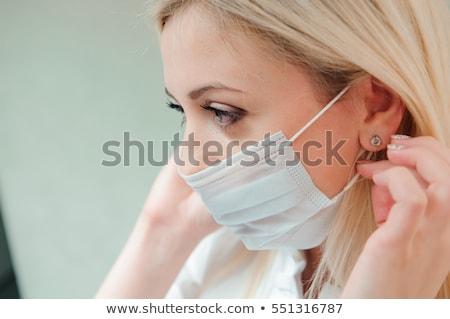 Dentista mascarilla quirúrgica dentales clínica feliz Trabajo Foto stock © wavebreak_media