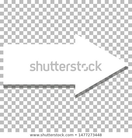 Branco seta símbolo movimento negócio luz Foto stock © ESSL