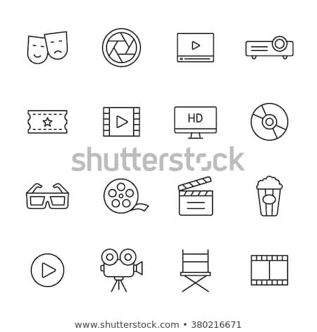 fotocamera · rotolare · line · icona · web · mobile - foto d'archivio © RAStudio