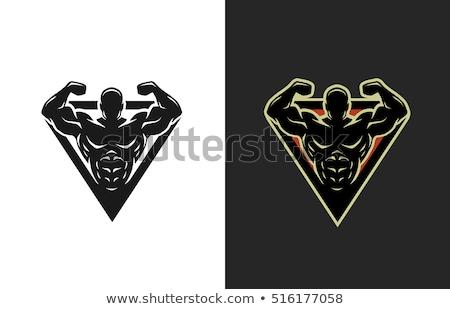 Homme corps constructeur logo illustration vecteur Photo stock © jeff_hobrath