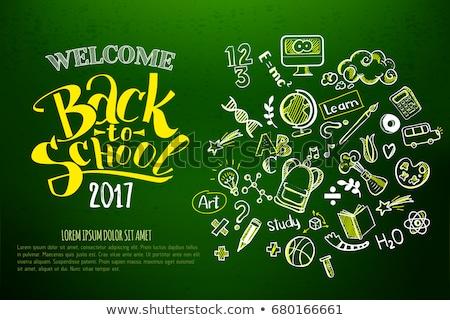 Monitoring - Doodle Illustration on Green Chalkboard. Stock photo © tashatuvango
