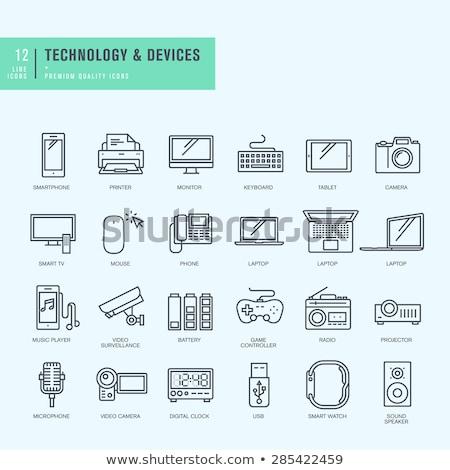 セット 技術 エレクトロニクス 行 イラストレーター デザイン ストックフォト © alexmillos