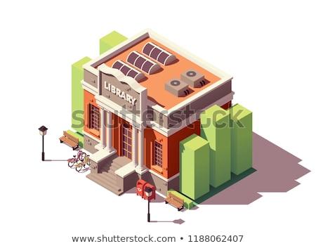 学校 · キャンパス · 建物 · フラグ · ファンキー - ストックフォト © tele52