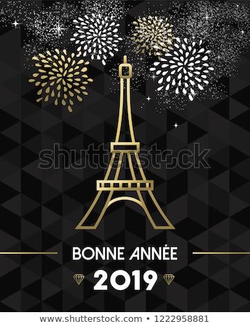 Yılbaşı Paris Fransa seyahat eiffel altın Stok fotoğraf © cienpies