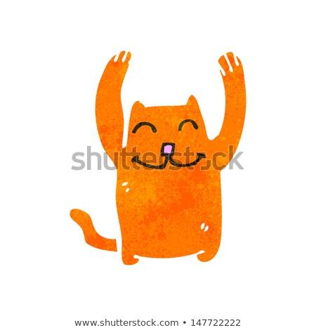 Cartoon мало кошки Crazy иллюстрация улыбаясь Сток-фото © cthoman
