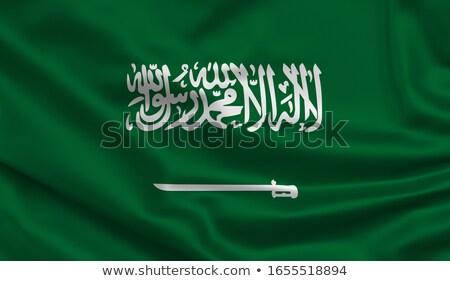 Саудовская Аравия флаг 3D икона изолированный Сток-фото © MarySan