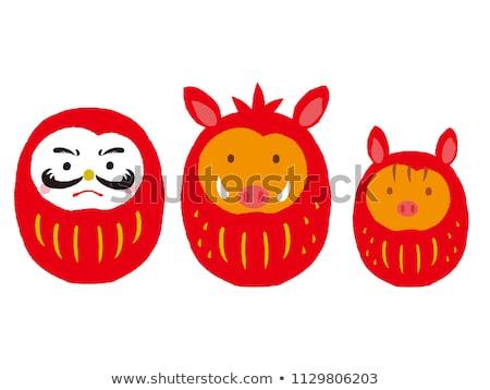 Японский кабан набор иллюстрация Cute мало Сток-фото © Blue_daemon