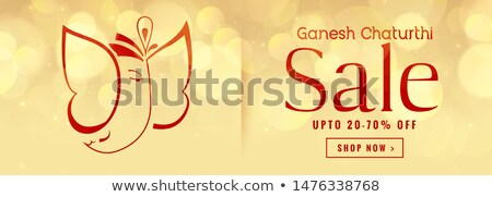 elegant ganesh chaturthi sale banner design template stock photo © sarts