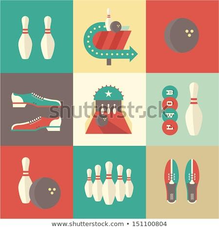 ペア ボーリング 靴 ボール ボーリング場 スポーツ ストックフォト © Kzenon