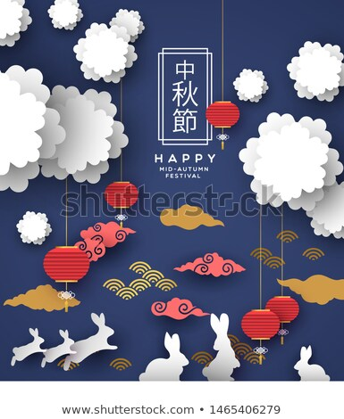 Mid autumn festival papercut craft bunny landscape Stock photo © cienpies