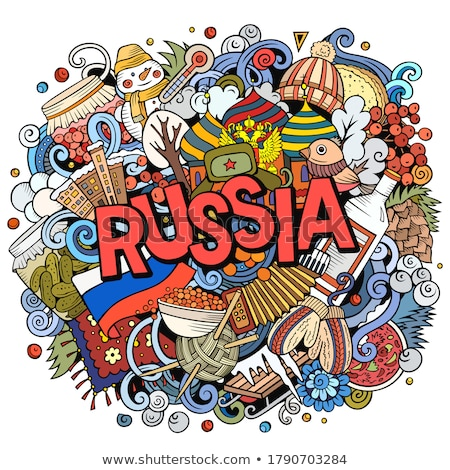 Russland Hand gezeichnet Karikatur Kritzeleien Illustration funny Stock foto © balabolka