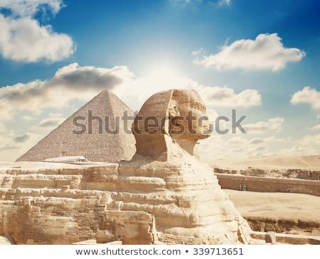 yedi · dünya · seyahat · siluet · tarih · Mesih - stok fotoğraf © glorcza