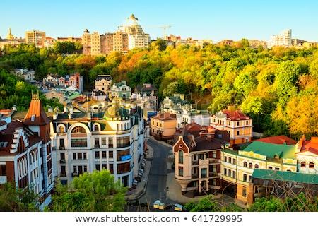 şehir · sahne · kubbe · üst · Hristiyan · ortodoks - stok fotoğraf © wildman