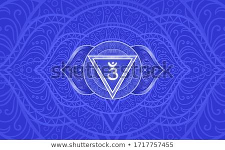 vector illustration of ajna chakra stock photo © sonya_illustrations