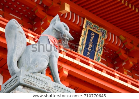 Fox statue at Fushimi Inari Taisha, Kyoto, Japan Stock photo © daboost