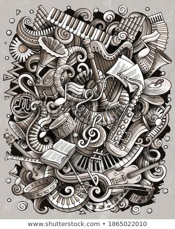 diszkógömb · sziluett · játszik · lemezek · textúra · mögött - stock fotó © balabolka