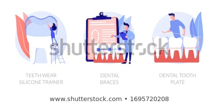 歯 ベクトル 化粧品 歯列矯正の 着用 ストックフォト © RAStudio
