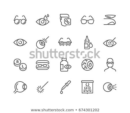 glasses icon set Stock photo © ayaxmr