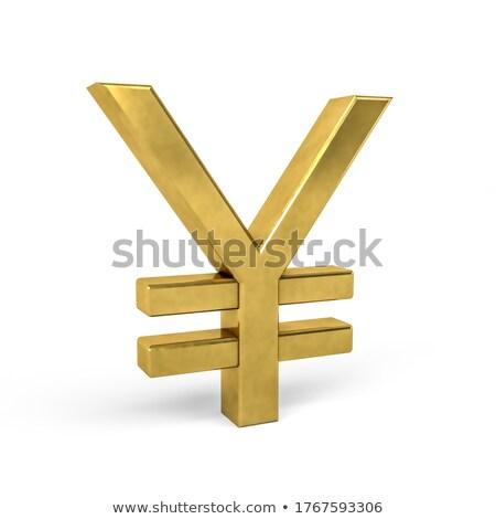 Arany yen eps10 gradiens átláthatóság háló Stock fotó © TheModernCanvas
