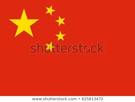 Çin bayrak 3d render yansıma Stok fotoğraf © seenivas
